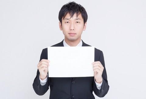 OOK85_partywohajimeyou20131223500