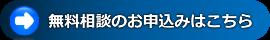 botan1